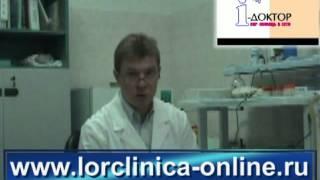 видео консультация лор врача