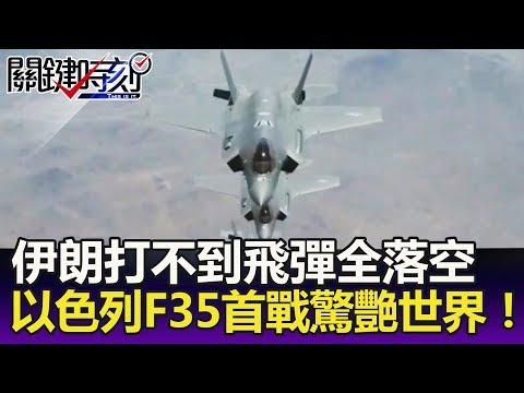 F-35-