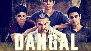 Dangal Aamir khan new upcoming  movie 2016 | First Look | Latest News | Release Dates | aamir khan