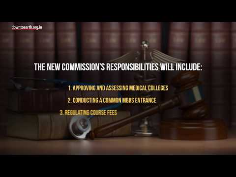 Video: Cabinet clears formation of National Medical Commission