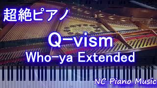 instruments PSYCHO PASS SEASON 3 OP FULL「Q-vism | Who-ya Extended」instruments 【カラオケ歌詞+ガイドメロディあり】https://youtu.be/CBQApaFY1DI ...