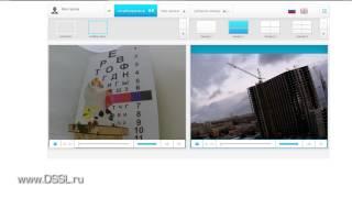 Сервис облочного видеонаблюдения Youlook(, 2013-12-18T09:19:05.000Z)