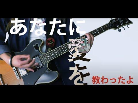 Rhythmic Toy World 「あなたに出会えて」[HD] Full Ver.