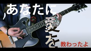 Rhythmic Toy World 「あなたに出会えて」[HD] Full Ver.