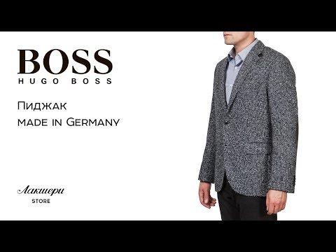 Мужской пиджак HUGO BOSS: ID 73722
