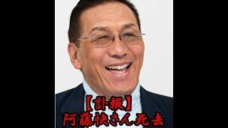 【関連動画】 ・阿藤快さん カイロプラクティックを受ける https://www....
