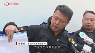 Publication Date: 2021-01-22 | Video Title: 屯門聖公會聖西門呂明才中學涉測試爆炸品被捕 警方估計會在遊行