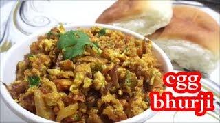 Egg Bhurji Recipe | How To Make Anda Bhurji |