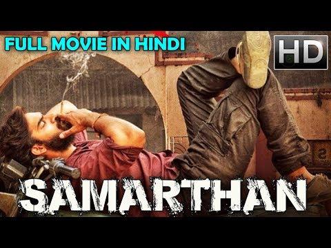 समर्थन (Samarthan)   2018 NEW RELEASED Full Hindi Dubbed Movie   Nikki Galrani   2018 Dubbed Movie