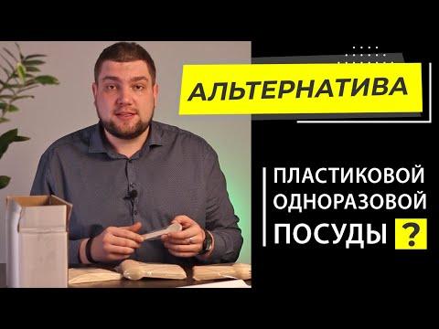 НАБОР столовых ПРИБОРОВ 150 шт.