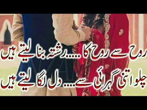 Best Urdu 2 Line Poetry Best Sad Poetry Heart Touching Poetry Best Sad Poetry Rehan Shayari