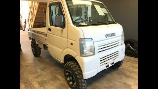 New & Improved Suzuki Carry DA63T Mini Truck! Overview and Changes