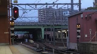[無点灯で入線‼️]名鉄2200系 2205f(特急中部国際空港行き)金山駅  入線‼️