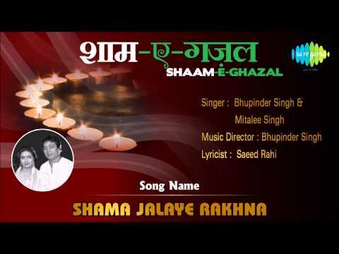 shama-jalaye-rakhna-|-shaam-e-ghazal-|-bhupinder-singh,-mitalee-singh