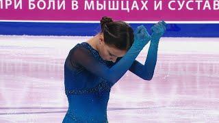 Женщины Короткая программа Чемпионат России по фигурному катанию 2021