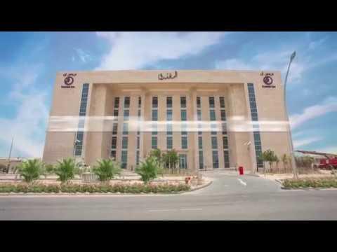 Premier Inn Doha