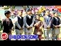 Download New Nepali Children Song | Ma Ta Hera Nepali - Ganesh Rijal / Siban Gurung / Princi KC & Friends MP3 song and Music Video