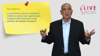 Gonarthrose: Ponction du genou