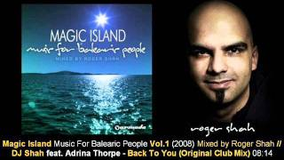 DJ Shah feat. Adrina Thorpe - Back To You (Original Club Mix) // Magic Island Vol.1 [ARMA169-2.13]