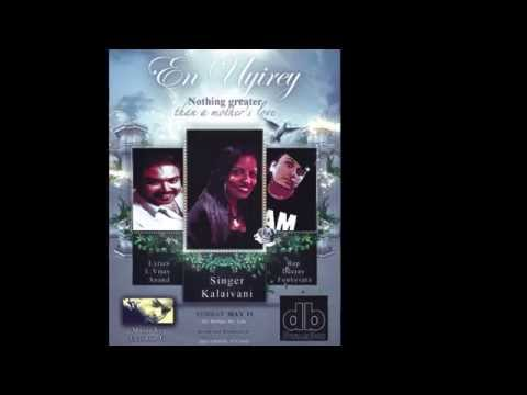 En Uyirey - Kalaivani, L. Vijay Anand and Dj FuNkysara