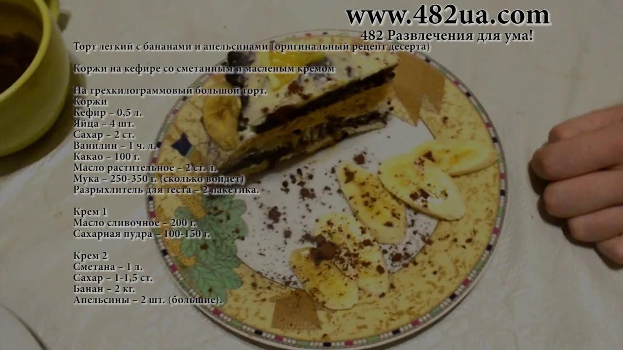 десерт сметанник рецепт классический простой