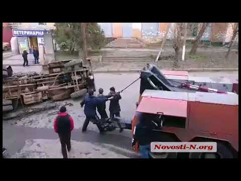 В центре Терновки перевернулся ассенизационный автомобиль с грузом