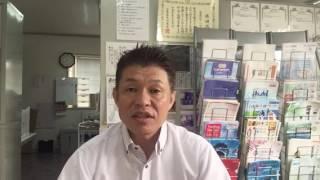 【花みずきフェスタ】出店 宇都宮 北の和紅茶 苺 サイダー thumbnail