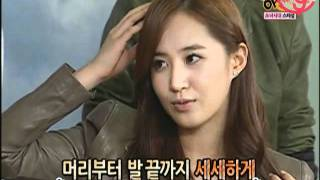 Repeat youtube video SSFC - SNSD - Overnight Variety Night Star Ep.1 Part 1/5 [Thai sub]