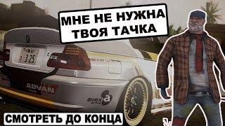 САМЫЙ СКРОМНЫЙ БОМЖИК В GTA SAMP | ГТА САМП