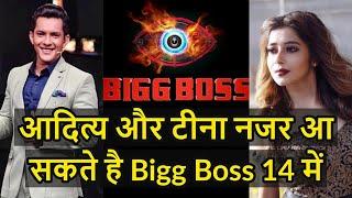Tina Dutta and Aditya Nerang Will be part of Bigg Boss 14