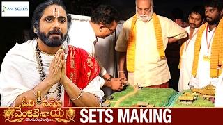 Om Namo Venkateswaya Movie Sets Making | Nagarjuna | Anushka | Pragya | K Raghavendra Rao | #ONV