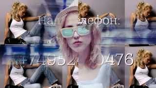 видео Купить очки оптом, доставка очков оптом по всей России