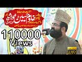 Download Dr Khadim Hussain Khurshid Alazhari Mahfil Dar ul Uloom Ghousia Haveli Lakha P 2 MP3 song and Music Video