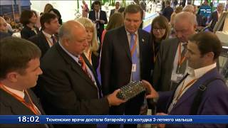 Нефтефорум в Москве