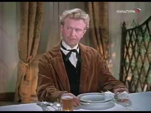 Дом с мезонином (1960)