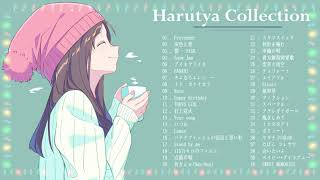 🍃Harutya 春茶🍃 Collection 2020  - Best Cover Of Harutya 春茶 - Harutya 春茶 Best Song Of All Time 🍃🌿