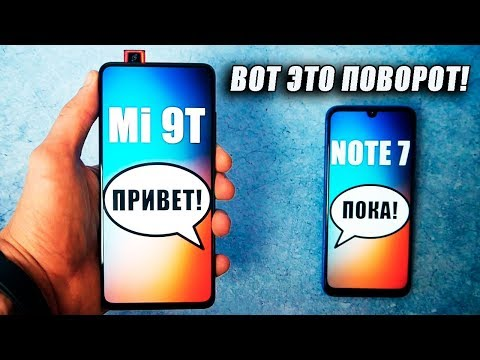 I bought Xiaomi Mi 9T instead of Redmi Note 7! Impressions of the novelty