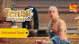 Your Favorite Character | Distressed Tenali | Tenali Rama