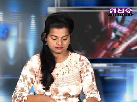 Madhab Television News Time - Job Orient Training Camp Organized by OASIS - 27-01-2018