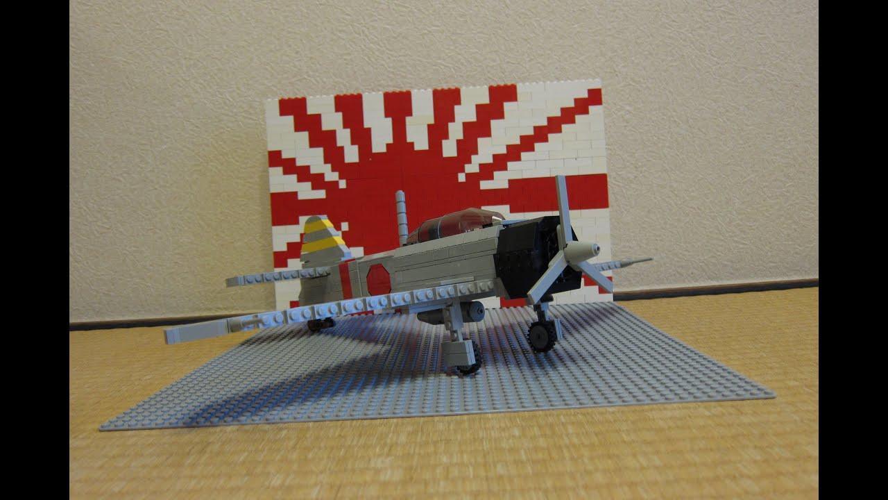 レゴ 零式艦上戦闘機 Lego Mitsubishi A6m Zero Youtube