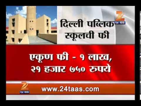 pune delhi public school la karvai 2412