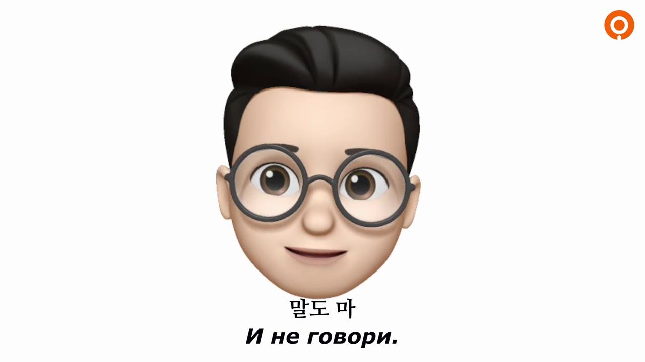 Учим корейские выражения с носителем