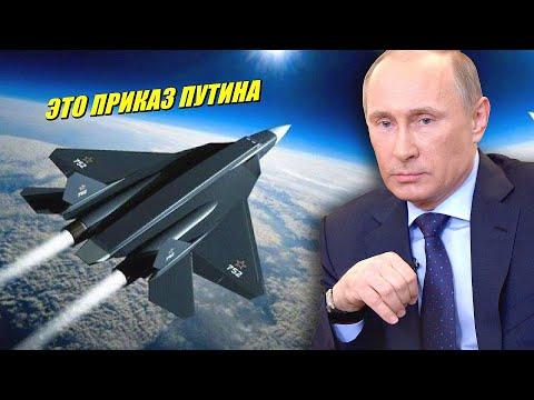 """Новейший Истребитель """"Черная Чума"""" будет патрулировать Арктику"""