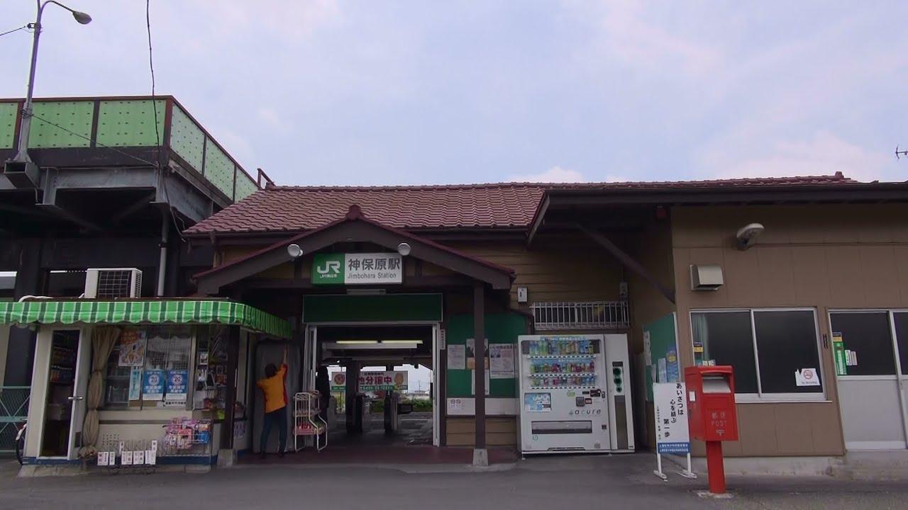 Japan】 上里町歴史めぐりルート...