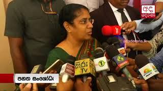 Sri Lanka's first Permanent High Court at Bar declared open at Hulftsdorp