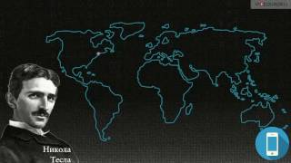 урок - безопасность школьников  в сети интернет. 2016 г.