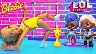 ЛОЛ ПРОТИВ БАРБИ гимнастика! Мультики куклы лол. lol dolls Подруги Буги Вуги