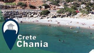Crete | Psilos Volakas Beach