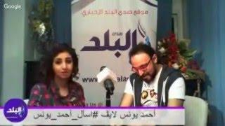 بالفيديو..أحمد يونس لـ'صدى البلد': رغبت فى عمل الخير بعيدا عن الشهرة واستشرت 'مصطفى حسنى'