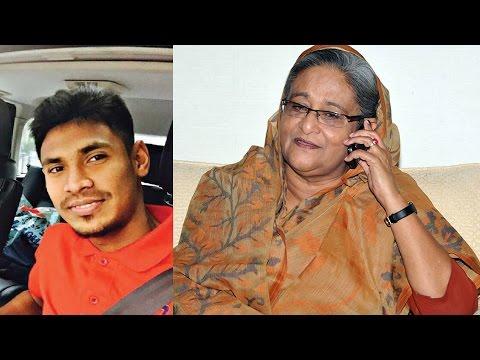 Mustafiz er khoj nilem Prime Minister Sheikh Hasina